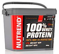 Nutrend 100% Whey Protein 4500g