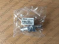 Обратный клапан Metalcaucho 02015 (штуцер 10 мм), фото 1