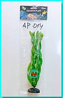 Растение Атман AP-014, 30см