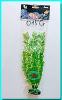 Растение Атман AP-015G, 30см