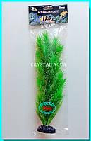 Растение Атман AP-122C, 30см
