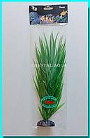 Растение Атман AP-141B, 30см
