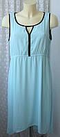 Платье летнее мятное Mama Licious р.48-50 6613, фото 1