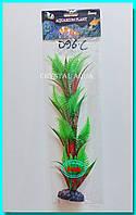 Рослина Атман AP-096C, 30см