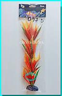 Растение Атман AP-096D, 30см
