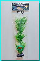 Растение Атман AP-096I, 30см