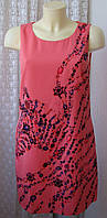 Платье летнее модное яркое Color Block р.46 6614