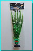 Растение Атман AP-053C, 30см