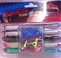 Силиконовые приманки Kaida Power Kit. AG604