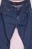 Мужские облегченные джинсы Coockers (код 2565), фото 2