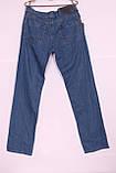 Мужские облегченные джинсы Coockers (код 2565), фото 3