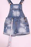 Жіночий джинсовий комбінезон з шортами, фото 2