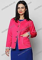 Молодежный женский пиджак розовый