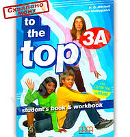 Підручник Англійська мова 9 клас To the Top 3A Авт: Mitchell H.Q. Вид-во: MM Publications