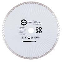 Круг отрезной Turbo алмазный 230мм Intertool CT-2005
