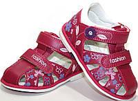 Детские босоножки для девочек c закрытым носком Clibee Польша размеры 20-25