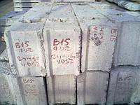 Блоки Для Фундамента ФБС 24-3-6