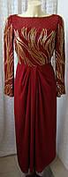 Платье вечернее красное Urgoslounge р.42 6622