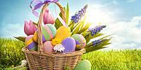 Компания «ИНЭК» поздравляет с праздником - Светлым Христовым Воскресением - Пасхой Господней!