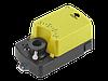 Привод с доп контактом DA6MA220-S2 для воздушной заслонки