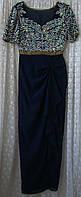 Платье вечернее синее бисер Urgoslounge р.42 6625, фото 1