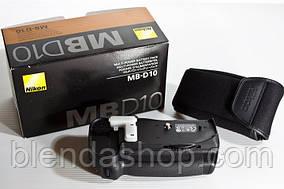 Батарейный блок (бустер) MB-D10 для NIKON D700, D300, D300s
