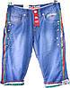 Мужские шорты джинсовые юниор