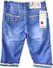 Мужские шорты джинсовые юниор, фото 2
