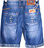 Мужские шорты джинсовые подросток, фото 2