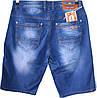 Мужские шорты джинсовые , фото 2