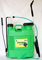 Садовый опрыскиватель Лемира на 12 литров ранец