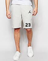 """Мужские шорты """"Jordan 23"""" серые"""