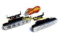 Автомобильные ходовые огни дневного света C 05L с функцией дополнительных поворотов