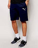 Мужские шорты  Puma т.синие