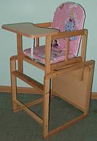 Детский стульчик для кормления  Маричка