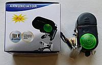 Сигнализатор