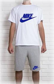 Мужской летний комплект Nike серый с синим принтом (шорты + футболка)