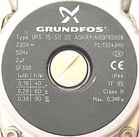 Насос Grundfoss 15-50 Rocterm, Praga и др, код сайта 4065
