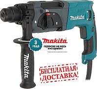 Перфоратор Makita HR2470 (780Вт; 2.7Дж; 0-1100об/хв; 3реж.)