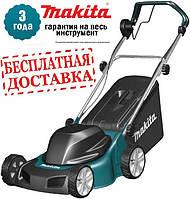 ЕлектроГазонокос. Makita ELM4110 (1,6кВт; 41см; 50л; 25кг)