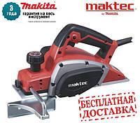 Рубанок електр. Мaktec MT191 (580Вт; 82мм; 2,7кг)/ by Maki