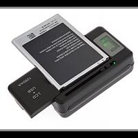 Универсальное зарядное с LCD дисплеем и USB портом