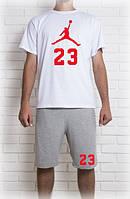 Мужской летний комплект Jordan 23 (шорты + футболка)