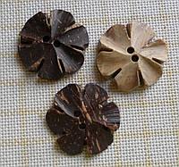 Пуговица из кокоса декоративная. Цветок 25х25 мм