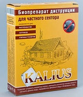 Биопрепарат Kalius для выгребных ям 50 грамм