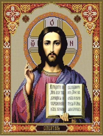 Схема для вишивання бісером ікона Господь Ісус Христос КМІ 3024, фото 2