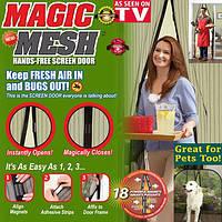 """Москитная сетка на магнитах """"Magic Mesh"""" 210*90 коричневая , фото 1"""