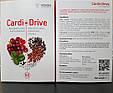 КардиоДрайв (CardioDrive) Vision - двойная помощь сердцу, фото 6