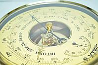 """Классический бытовой барометр Утес """" Малый"""" производство Россия"""