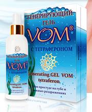 VOM Gel (вмо гель) – ефективний засіб проти вугрів нового покоління. Фірмовий магазин.